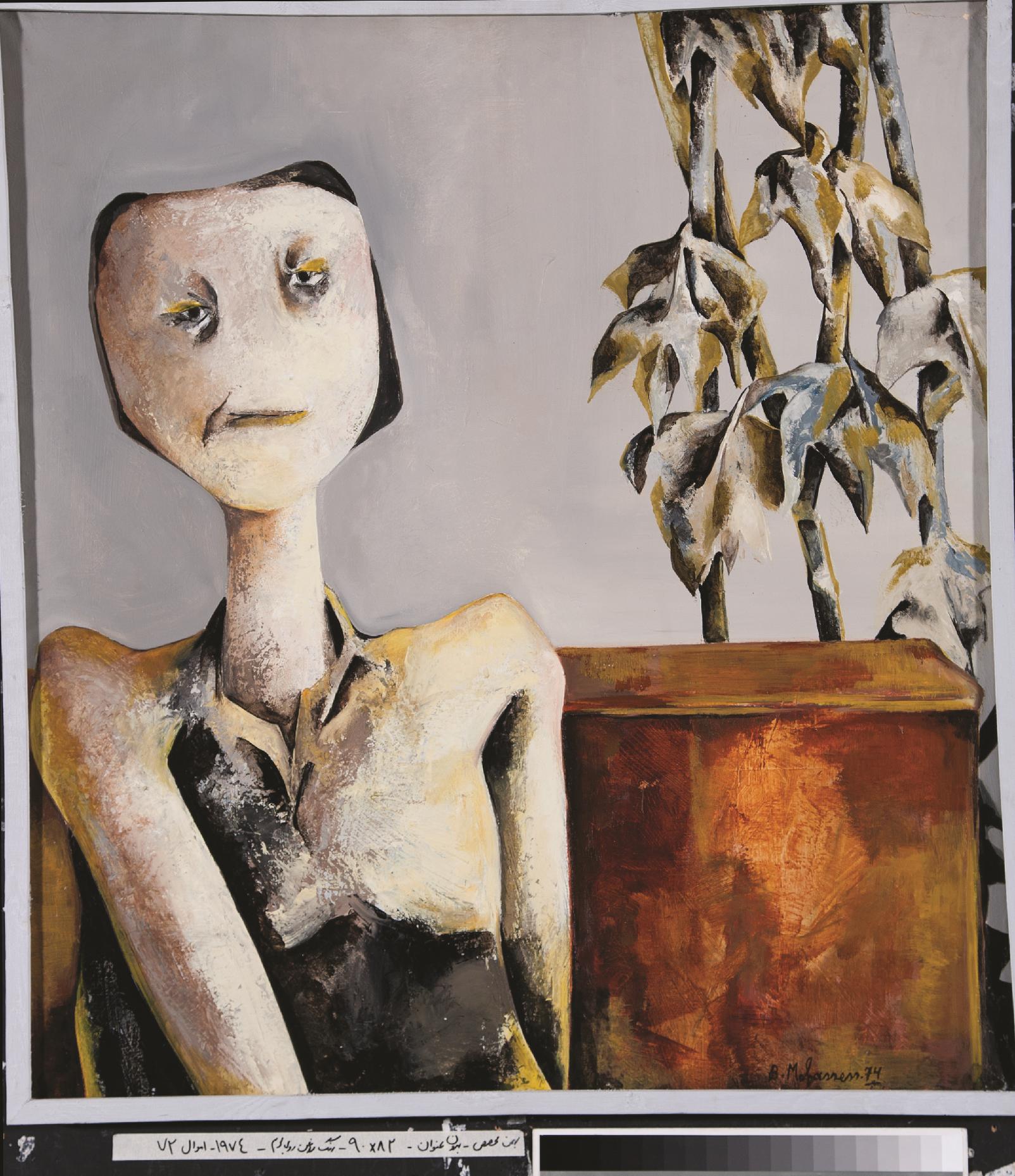 Iran: l'art au miroir de l'histoire